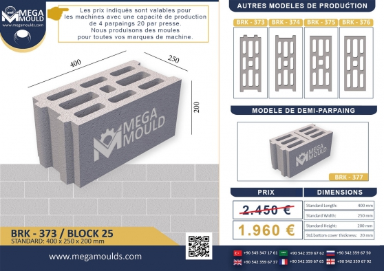 Annonce occasion, vente ou achat 'MOULE À PARPAING – HOURDIS'