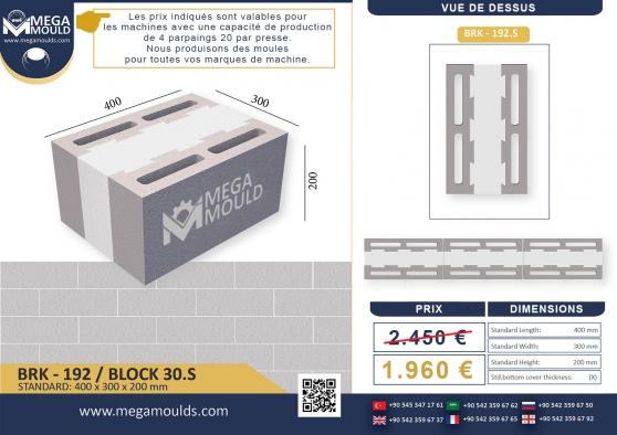 Annonce occasion, vente ou achat 'MOULE À PARPAING – HOURDIS - CHEMINEE'
