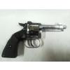 beau petit revolver 22lr 6cps canon rayé - Annonce gratuite marche.fr