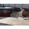 fusil cal.12/70 silma italien - Annonce gratuite marche.fr