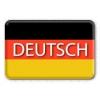 cours d allemand à tunis - Annonce gratuite marche.fr