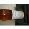 vieille bouteille de rhum clément 1,50 l - Annonce gratuite marche.fr