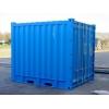 Promo Container maritime