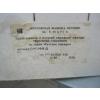 poupee collection russe - Annonce gratuite marche.fr