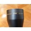 lunette tasco titan - Annonce gratuite marche.fr