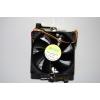 ventilateur-radiateur akasa ak-860 neuf - Annonce gratuite marche.fr