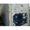 Container frigorifique 40 pieds (12 m.)