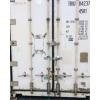 container frigorifique 40 pieds (12 m.) - Annonce gratuite marche.fr