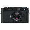 leica m monochrom appareils photo - Annonce gratuite marche.fr