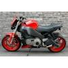 J'offre ma moto Buell XB12Ss 2006