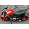 j'offre ma moto buell xb12ss 2006 - Annonce gratuite marche.fr