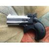 recherche pistolet perfecta modele 50 - Annonce gratuite marche.fr