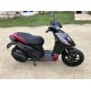 Scooter Aprilia SR Motard 50 cc