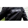 Agent de sécurité (H/F)