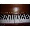 piano droit george steck - Annonce gratuite marche.fr