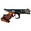 Match Gun MG 2 VO