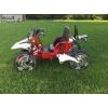 Mobile dream quadricycle tout terrain
