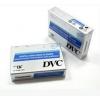 cassette de nettoyage neuve pour camésco - Annonce gratuite marche.fr