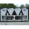 Matériel de refroidissement industriel