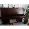 Vend Piano droit Rösler