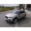 bmw x6 -x drive m sport - Annonce gratuite marche.fr
