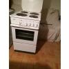 Cuisinière Bosch avec 4 plaques