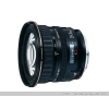 Objectif canon zoom Lens ef 20-35mm