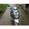 scooter mbk nitro - Annonce gratuite marche.fr