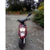 """Scooter mbk booster 50 12"""" ztp ripcurl"""