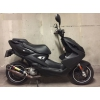 yamaha aerox naked (mbk nitro) - Annonce gratuite marche.fr