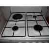 cuisiniere faure cmc 520 - Annonce gratuite marche.fr