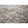 nous cherchons un bon fournisseur de riz - Annonce gratuite marche.fr