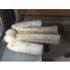 Manteau fourrure astrakan blanc