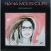 Disque vinyle Nana Mouskouri 14