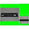 Batterie HP DV6000
