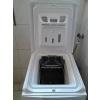 offre à saisir  * lave-linge top bosch * - Annonce gratuite marche.fr