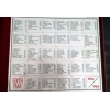 coffret 14 vinyl edith piaf.196 titres - Annonce gratuite marche.fr