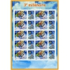Feuillet no 1 de 10 timbres 3365 A