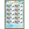 Feuillet no 01 de 10 timbres 3365 B