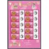 Feuillet no 03 de 10 timbres 3431