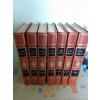 Collection 7 livres ABC DROIT