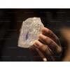 diamant nette - Annonce gratuite marche.fr