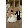 robe de mariée ivoire type meringue - Annonce gratuite marche.fr