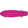 skateboard rose neuf - Annonce gratuite marche.fr