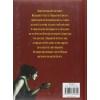 l'almanach de la sorcière - Annonce gratuite marche.fr