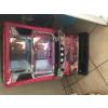 machine a sous japonaise - Annonce gratuite marche.fr