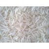 Recherche un fournisseur de riz