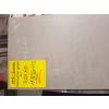 carrelage 30x60 anthracite 13e/vendu ail - Annonce gratuite marche.fr