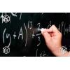 Cours maths physique anglais