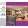radiateur electrique a inertie ceramique - Annonce gratuite marche.fr
